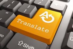 الترجمة-من-الانجليزية-الى-العربية-والعكس